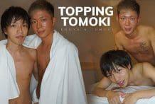 Topping Tomoki! Kouya & Tomoki